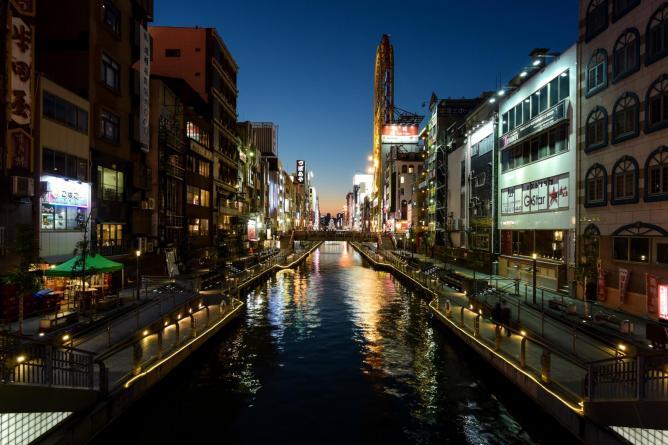 Osaka   © m-louis .®/Flickr