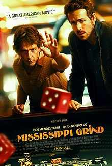 Mississippi Theatrical Release Poster