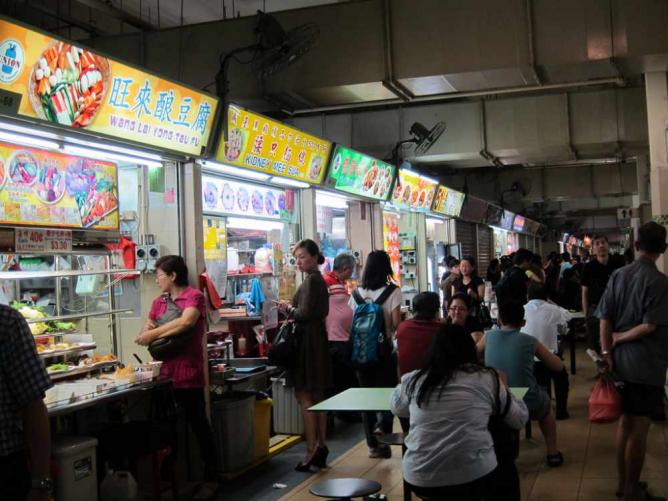 Old Airport Road Food Centre © One More Bite Blog/Flickr