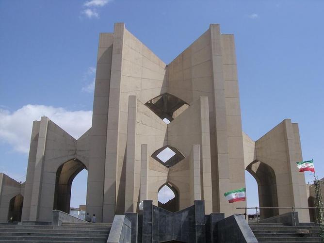 Mausoleum of Poets | © Elmju/Wikicommons