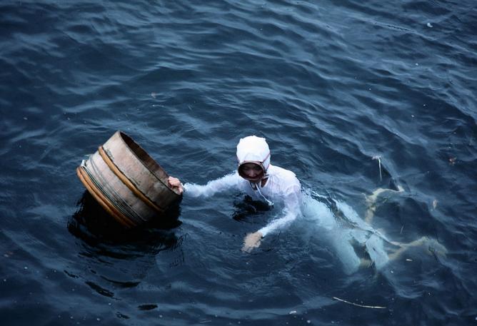 Ama diver | © Fg2/WikiCommons