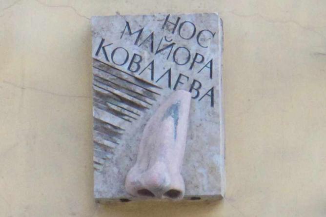Image courtesy of Valeria Nikonova