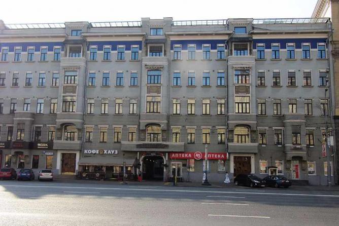 Mikhail Bulgakov Museum © Vladimir OKC/WikiCommons