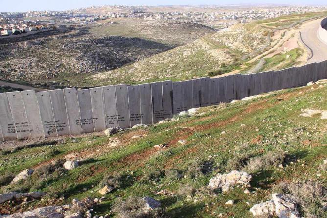 Ramallah Wall