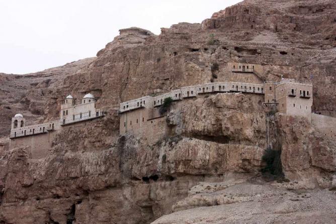 Monastery of the Temptation