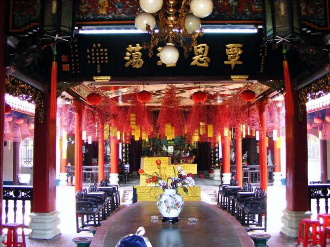 Fujian Chinese Assembly Hall, Hoi An   © AJ Oswald/Flickr