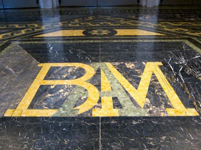 Brooklyn Academy of Music (BAM)   © Kevin Dooley/Flickr