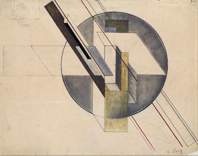 """Construction"" (1921) by Gustav Klutsis - Latvian National Museum of Art © WikiCommons"