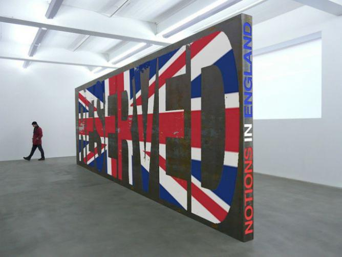 Notions in England at the Gagosian | © Prank Sky Media/Flickr