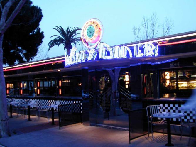 Fog City Diner | © Atlant/WikiCommons