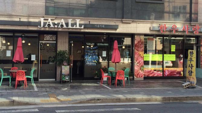 JA:All Cafe   Courtesy of Rebecca Biage