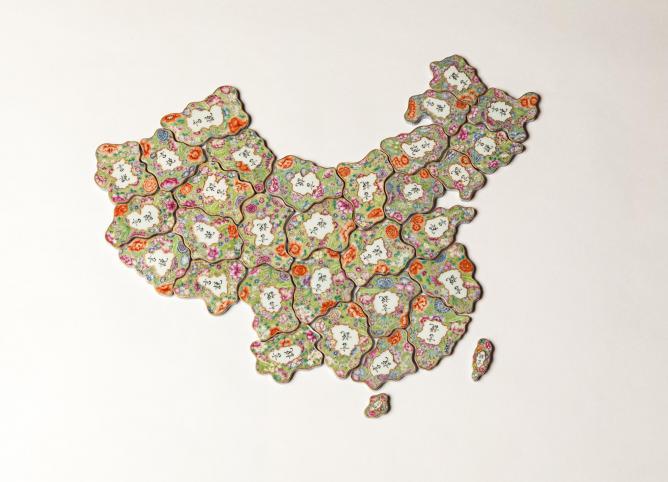 Ai Weiwei, Free Speech Puzzle, 2014   Courtesy of Ai Weiwei