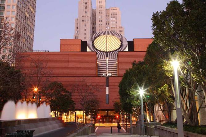San Francisco Museum of Modern Art | © Caroline Culler/Wikicommons