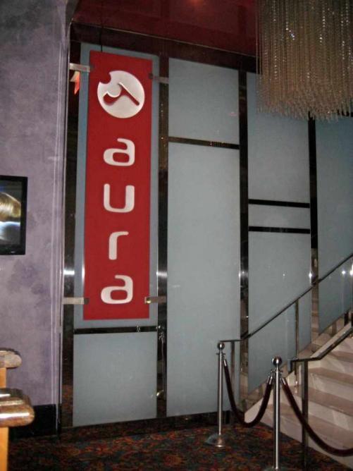 Entrance to Aura