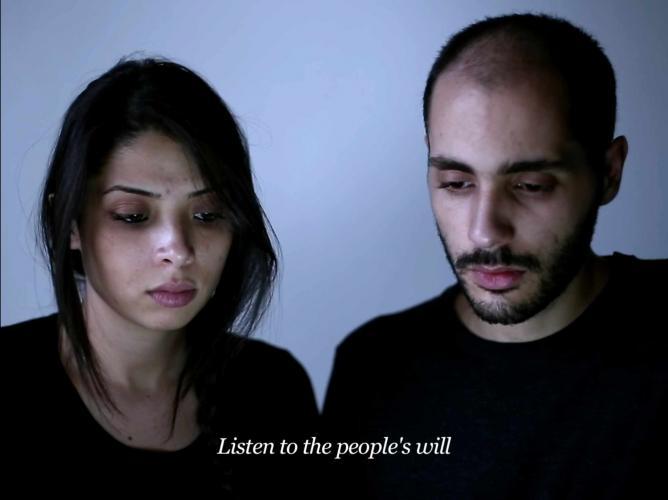 Bouchra Khalili, Foreign Office. Digital film, 2015. Courtesy of the artist and ADN Galeria