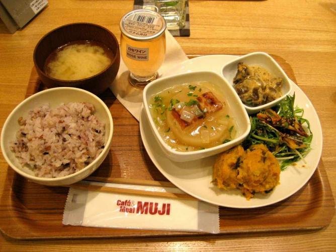 Muji Meal   © Christian Van Der Henst S./Flickr