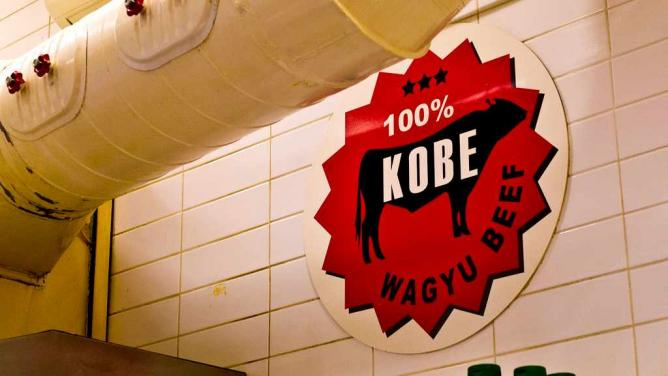 100% Kobe Beef Sign