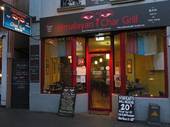 Himalayan Char Grill