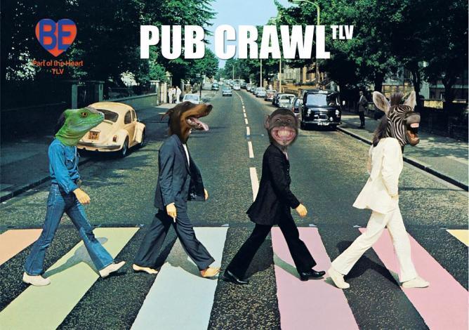 Pub Crawl | © Eviatar Gover