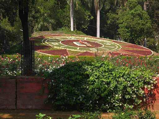 Sayaji Baug Floral Clock | © Bracknell/WikiCommons