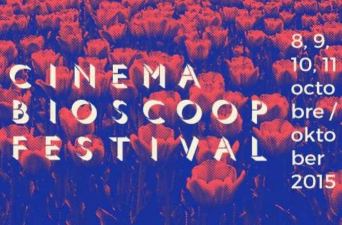 Cinema Bioscoop Festival