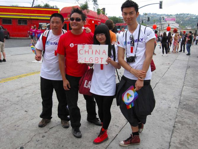 tianjin China gay