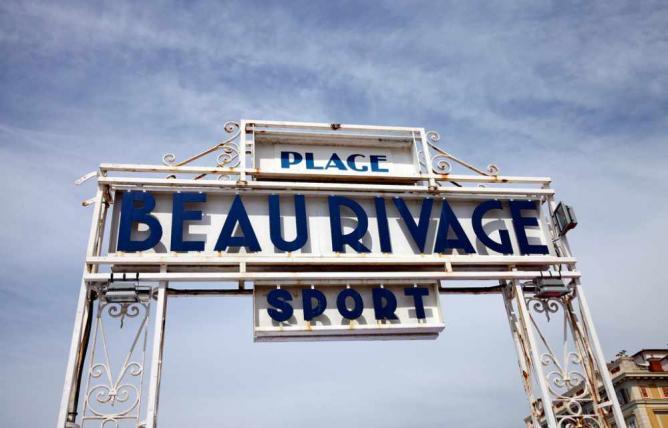Beau Rivage Pool Bar Cafe Menu