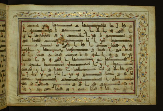 Arabic Manuscript | © Walters Art Museum Illuminated Manuscripts/Flickr