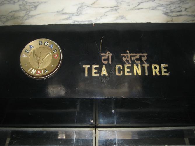 Tea Centre   © Nick Gray/Flickr