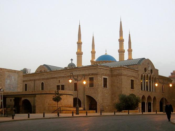 St. George's Greek-Orthodox Cathedral