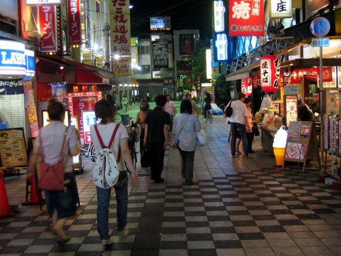 Osaka by night   © Dan Woods/Flickr