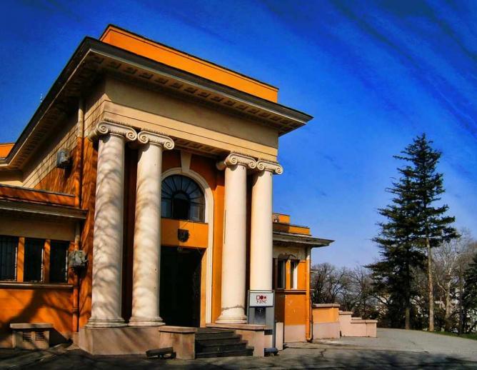 "Paviljon ""Cvijeta Zuzorić"" © A.Milenković/WikiCommons"