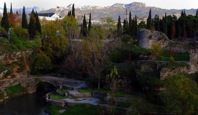 Public Park Podgorica | © VinCrosbie/Flickr