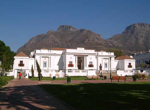 South Africa National Gallery | © PhilippN/WikiCommons