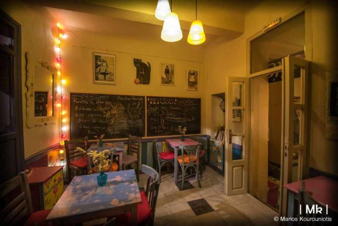 The Top 10 Bars In Plaka, Athens