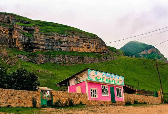 Laza village mountain views | © Ioanna Sakellaraki