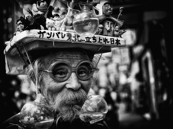 Courtesy of Beetles + Huxley/Osborne Samuel © Tatsuo Suzuki