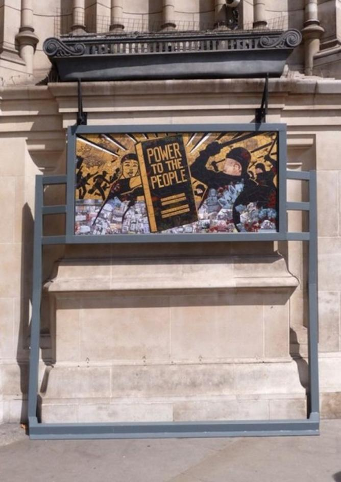v&a london disobedient objects