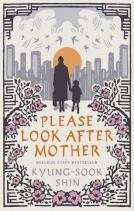 please look after mother book