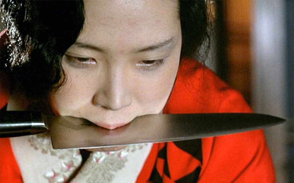 Ai no corrida Directed by Nagisa Oshima