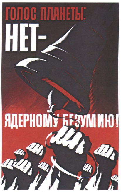 Political Posters USSR 70s and 80s ©Nicho Design