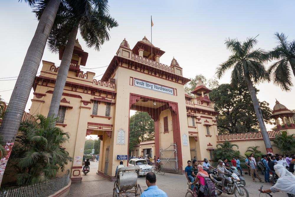 Banaras Hindu University| © e2dan/Shutterstock