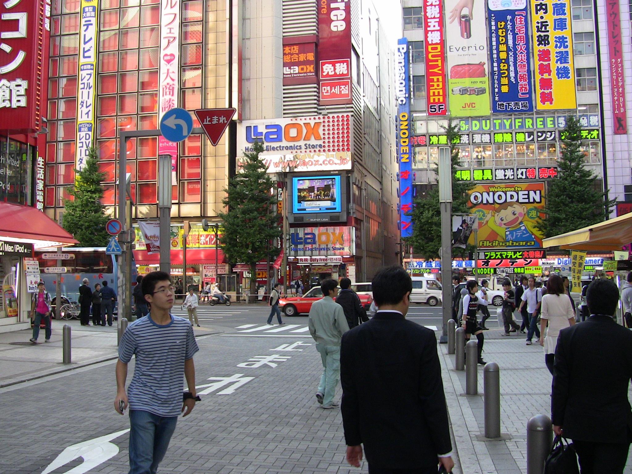 Αποτέλεσμα εικόνας για Tokyo, Japan