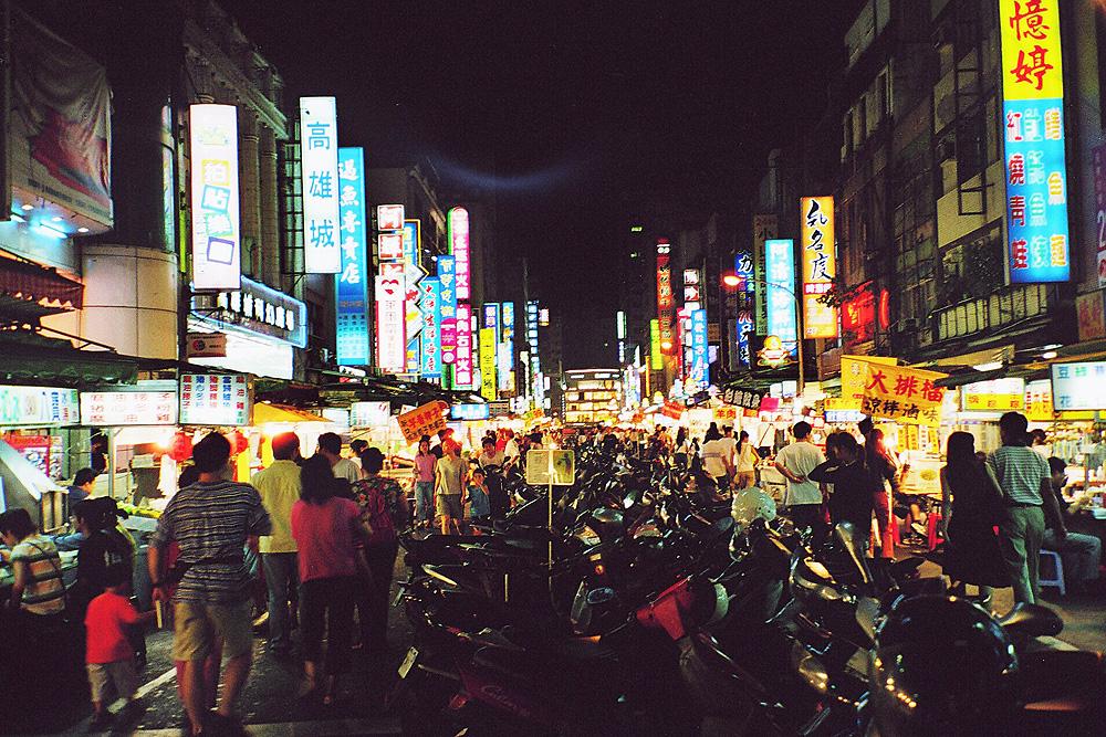 Tonghua Jie Night Market
