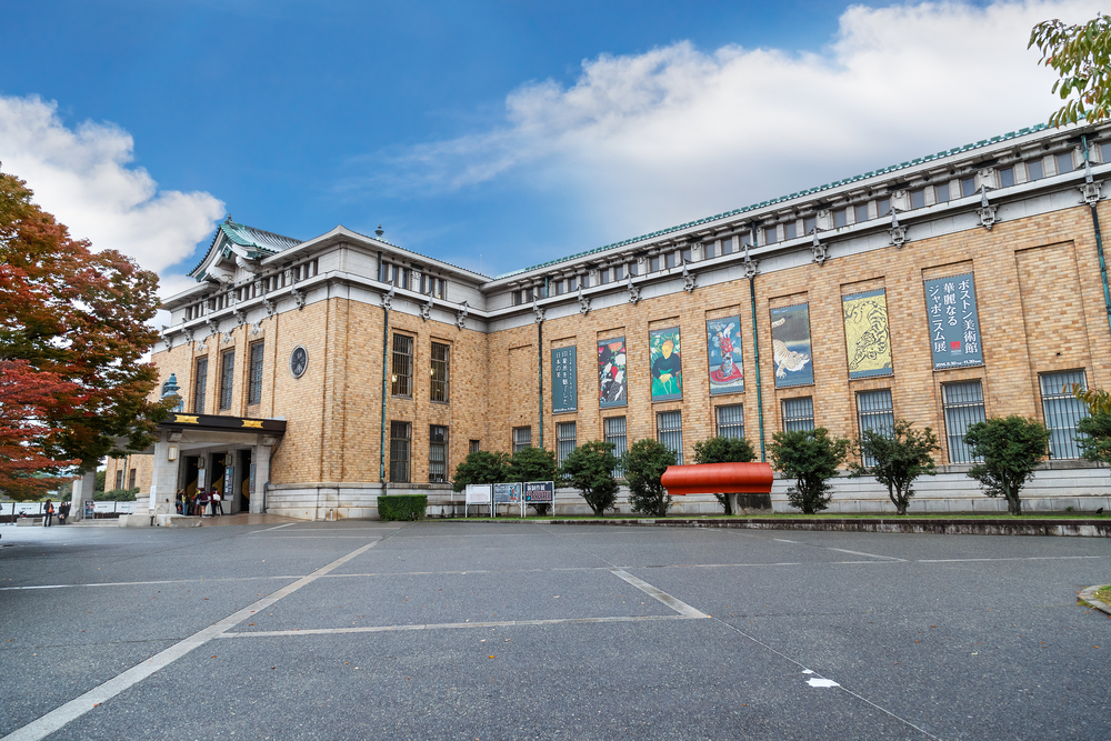 Museum of Art in Kyoto, Japan on October 22, 2014. One of the oldest art museums, opened in 1928 as a commemoration of the Showa emperor's coronation ceremony © Cowardlion / Shutterstock
