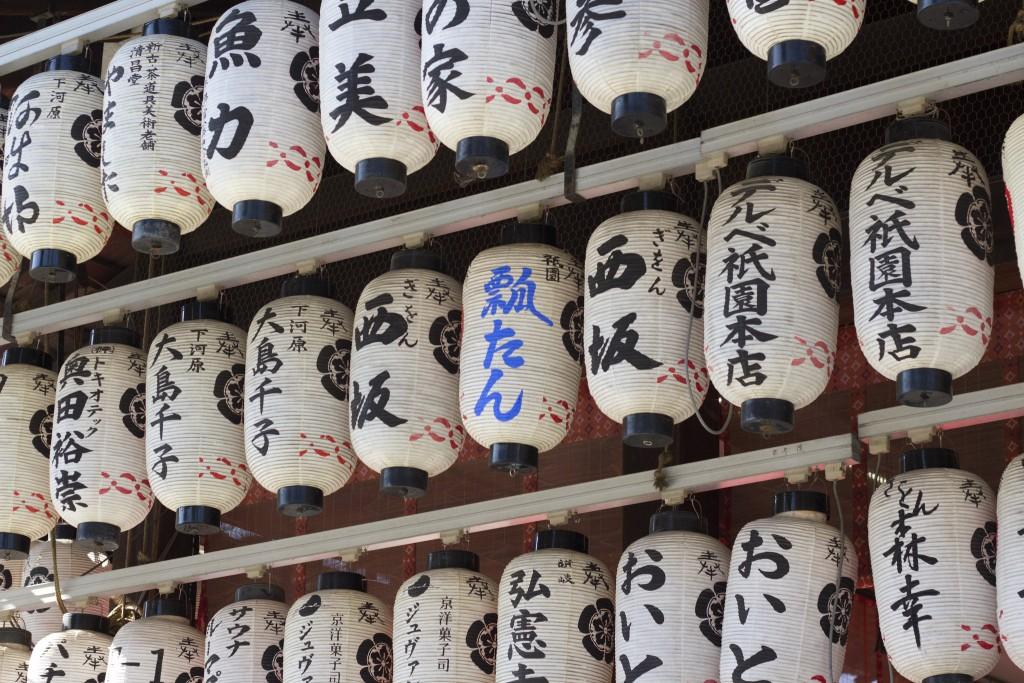 Kobe Japan © Japanexperterna.se