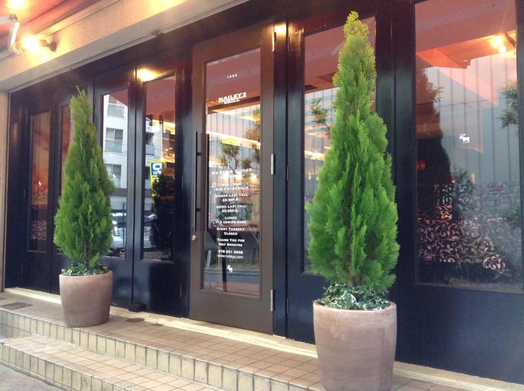 Nailey's Grill, 2-8-12 Kanocho, Chuo-ku, Kobe, Hyogo Prefecture, Japan - Courtesy of Nailey's Grill