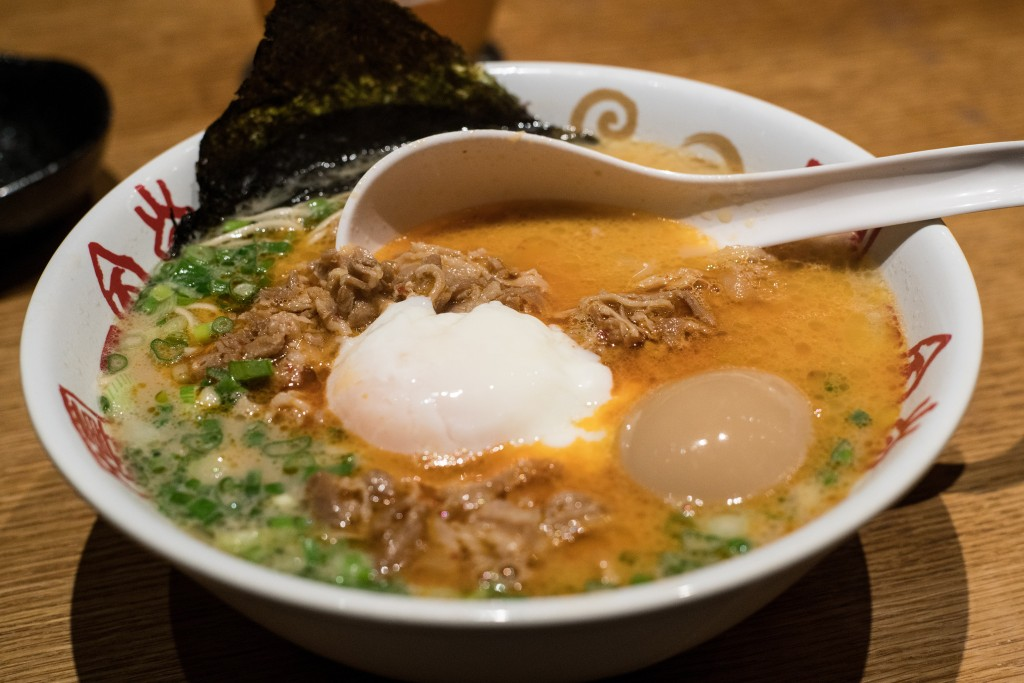 Ippudo ©Edsel Little