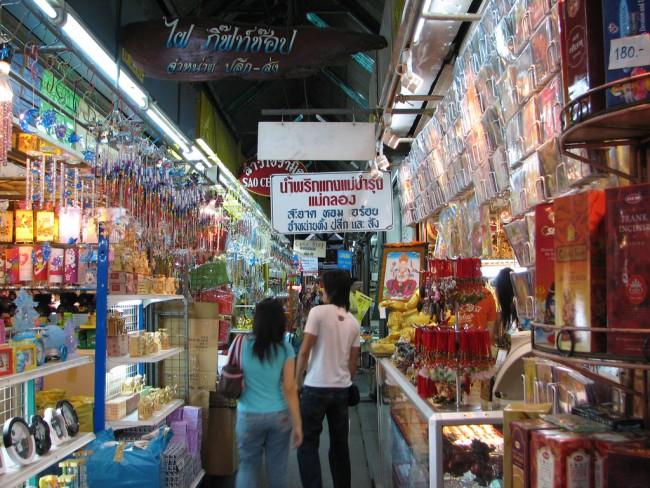 Chatuchak Weekend Market, Bangkok |© edwin.11/Flickr