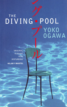 The Diving Pool, Yogo Okawa © Courtesy of Vintage